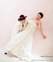 เรื่องขำ ๆ ของคนแต่งงาน