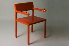 เก้าอี้ Arm Chair