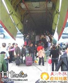มาดูสายการบินราคาถูกในประเทศจีน . . .