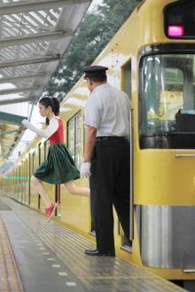 ลองมั้ย!! ถ่ายภาพแบบลอยตัว Levitating Girl-Natsumi Hayashi