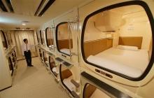 ห้องพักที่เล็กที่สุดในโลก