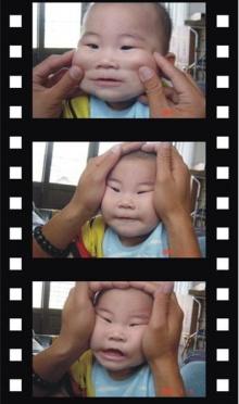 Baby Face ~ นวดหน้า 9 ขั้นตอน