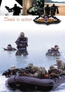 หน่วย seal ของไทย