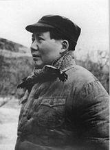 เหมา เจ๋อ ตุง  ผู้นำคอมมิวนิสต์ชื่อดังของจีน