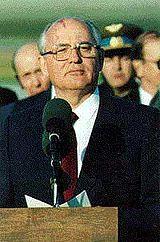 มิกาอิล  กอร์บาชอฟ ผู้นำที่ทำให้โลกยุติสงครามเย็น