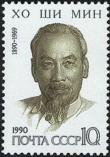 โฮจิมินห์  ผู้นำเวียดนามเหนือต่อต้านสหรัฐจนได้รับชัยชนะ