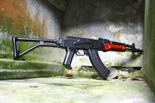 Avtomat Kalashnikova (AK) Part 5