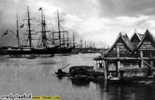 เมืองไทยในอดีต [1]