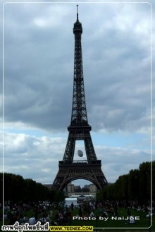 โอ ปารีส