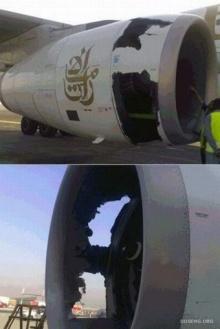 สิ่งที่น่ากลัวสำหรับเครื่องบิน