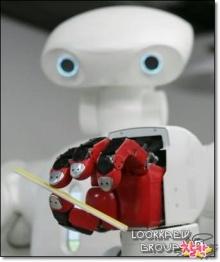JAPANESE ROBOT ~ TWENDY-ONE