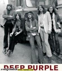 Deep purple ตำนานร็อค