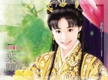 ภาพสาวสวย (ชุดจีนโบราณ)