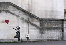 ศิลปะสวย ๆ บนกำแพง