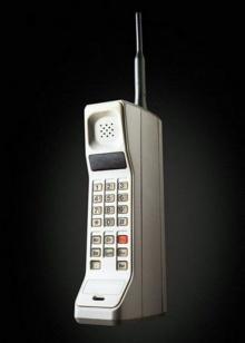วิวัฒนาการของ'โทรศัพท์'