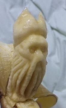 ศิลปะ แกะสลัก กล้วย