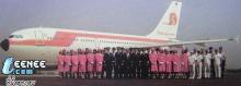 สายการบินแรกของปรธเทศไทย(1)