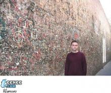 กำแพงหมากฝรั่ง