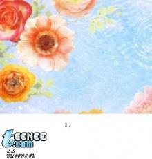 ภาพ กราฟ ฟิก ดอก ไม้ ^_________^