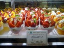 Amazing Food In Japan