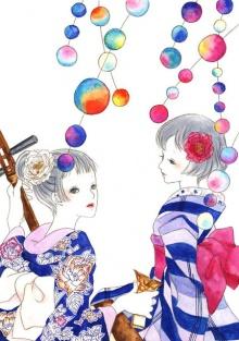 ภาพ วาด จาก ญี่ ปุ่น ^_____________^