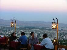 ~~~ Discovering Iran ~~~ 1