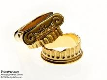 ~~~Cool Bizarre Jewelry Ideas! ~~~2