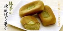 ขนมหวาน..หวาน จากแดนซากุระ!! (2)