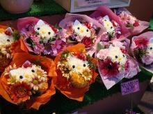 มีดอกไม้น่ารักๆ มาฝากจ้า ^__^