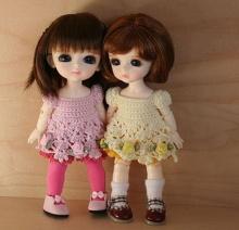 ตุ๊กตา Lati น่ารักดี !!