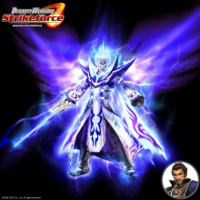 Dynasty Warriors Strikeforce1