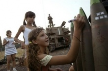 จดหมายจากเด็กอิสราเอล...ถึงเด็กปาเลสไตน์