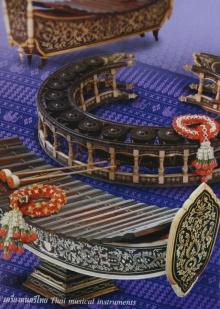 หัตถศิลป์ชิ้นเอกของไทย