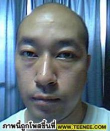 การแข่งขันคนหน้าแปลกที่ญี่ปุ่น ฮามาก ๆ :')* [๔]