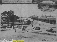 เมืองไทยในอดีต [2]