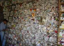 ร้านขายยาในอินเดีย มันจะหยิบผิดมั้ยเนี่ย
