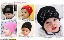 เทรนด์ใหม่ของเด็กเกาหลี