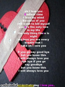 Goodbye ......