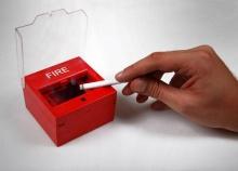 ที่เขี่ยบุหรี่เตือนไฟไหม้