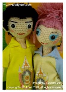 มาดูตุ๊กตาใส่เสื้อเหลืองกัน