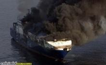 ไฟไหม้เรือใหญ่
