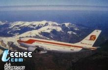 สายการบินแรกของประเทศไทย(2)