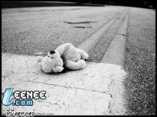 ภาพ : Alone