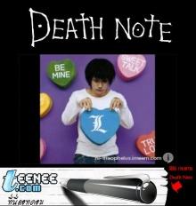 เล่นตามคอนเซปแบบ Death Note