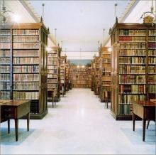 สุดยอดห้องสมุด นานาชาติ