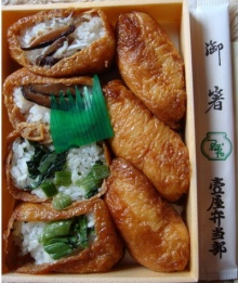 ~ข้าวกล่องบนรถไฟของญี่ปุ่น..น่ากินสุดๆ~(1)