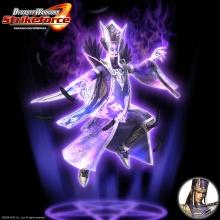 Dynasty Warriors Strikeforce2