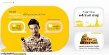 GSM เลือกในสิ่งที่ใช่ ใช้ชีวิตที่ชอบ โฆษณาตัวนี้ให้แง่คิดดีนะ