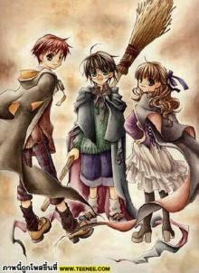 ภาพการ์ตูนแฮรี่พอตเตอร์