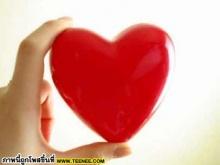ชีวิต คือ ความรัก ~♥~